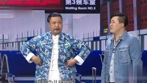 宋晓峰小品大全《谈判专家》妙语连珠,搞笑大全